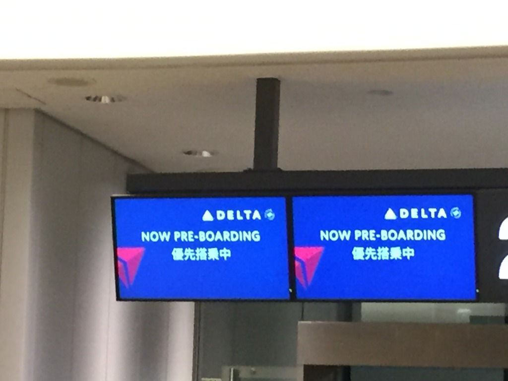 Boarding Sign