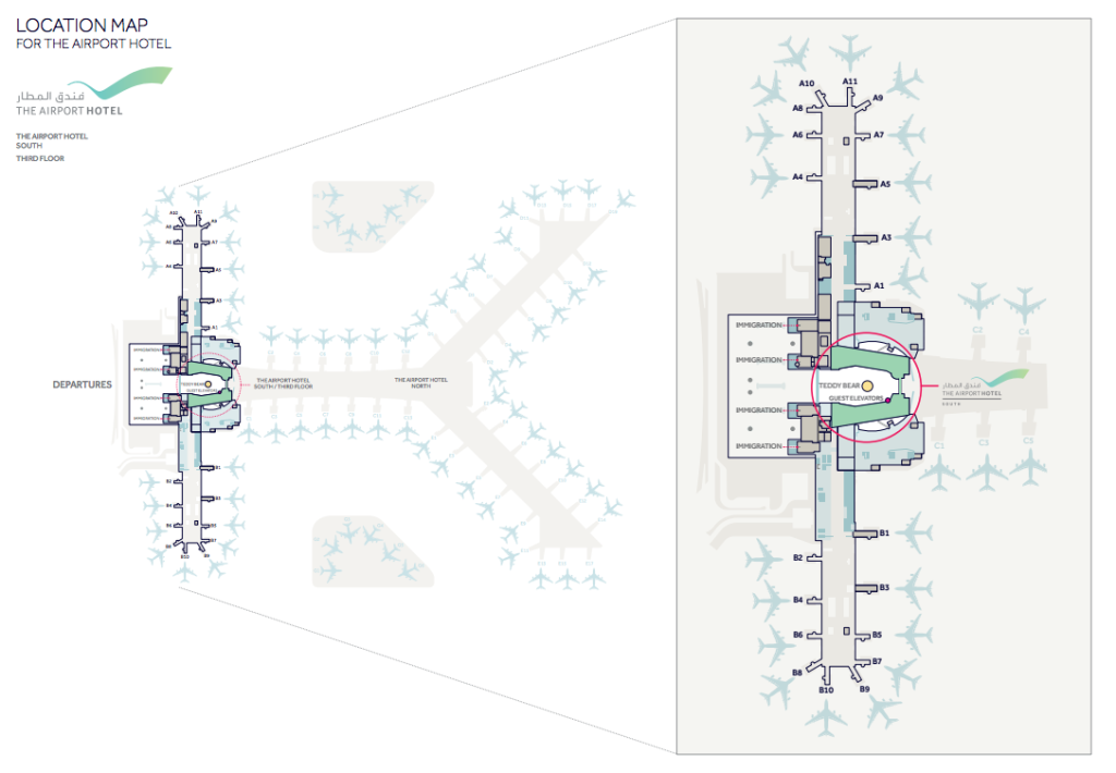 Image taken from http://hiahotel.com/sites/tah/files/documents/HIA_Airport_Hotel_Maps.pdf on November 13, 2014 (All Rights Reserved)