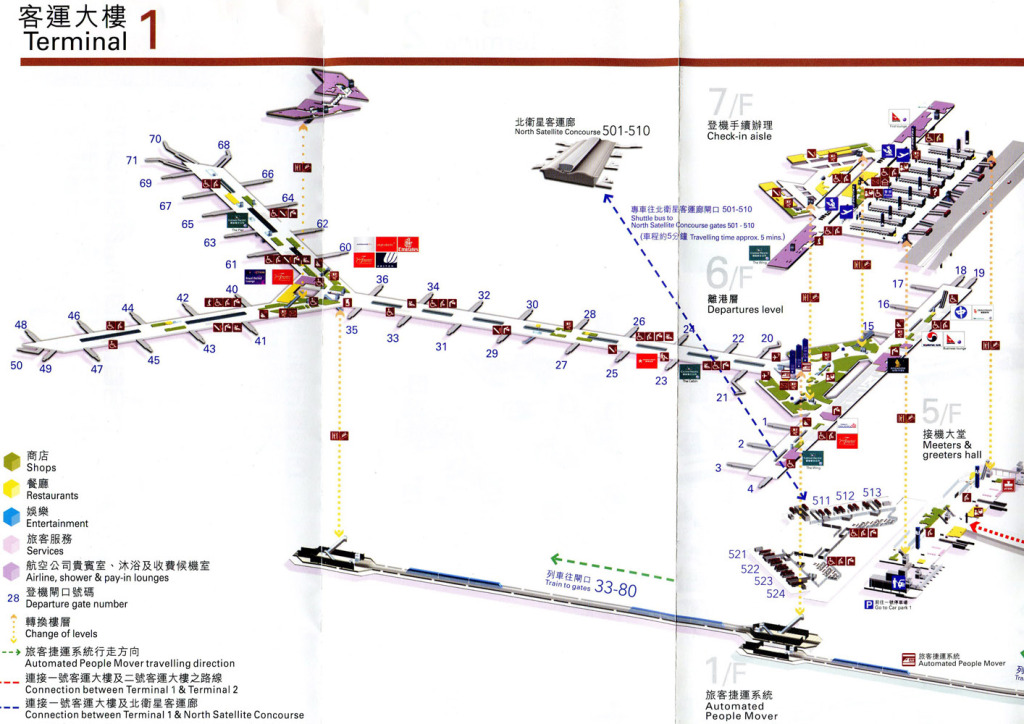 Map to the Hong Kong Airport