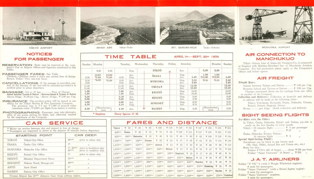 JAT Timetable from 1934