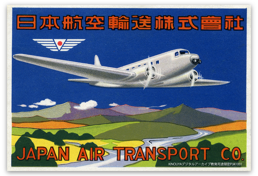 Japan Air Transport Co Label