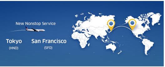 United flying from San Francisco to Tokyo Haneda