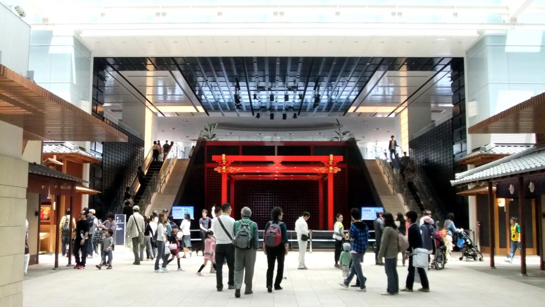 Tokyo Haneda International Airport
