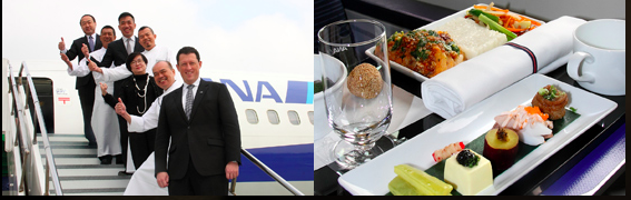 ANA Chinese New Year 2015 Inflight Food
