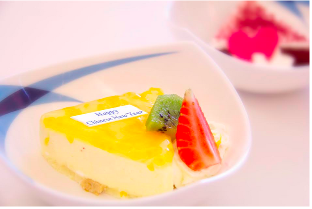 Bangkok Airways Chinese New Year 2015 Inflight Food