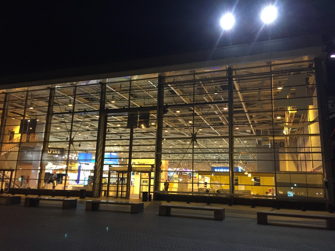 Passenger Terminal Expo 2015