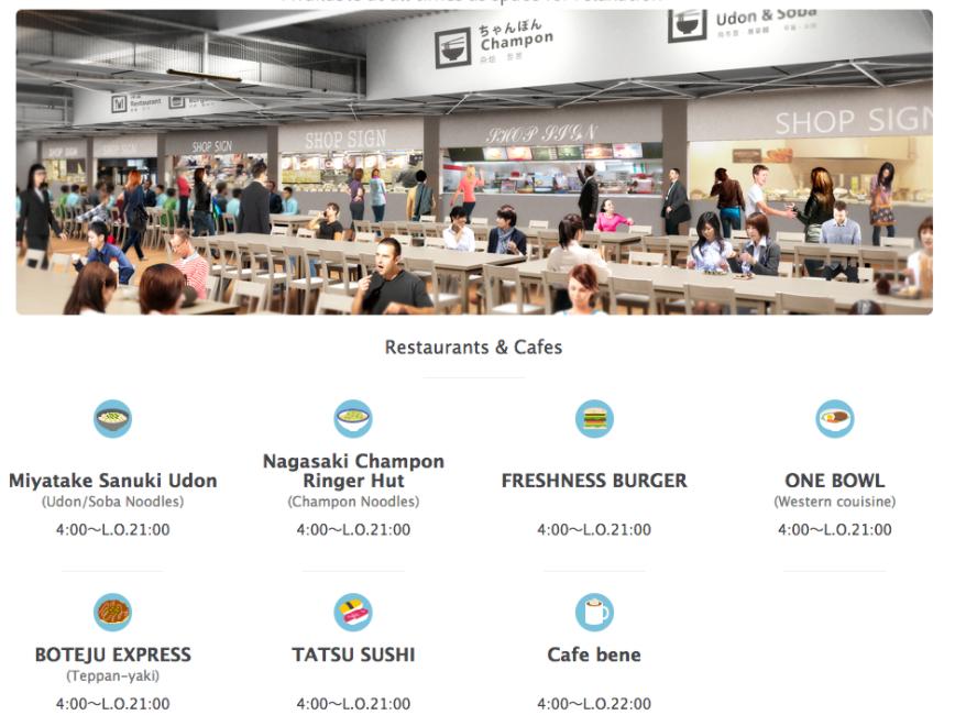 Narita Airport T3 Food Court