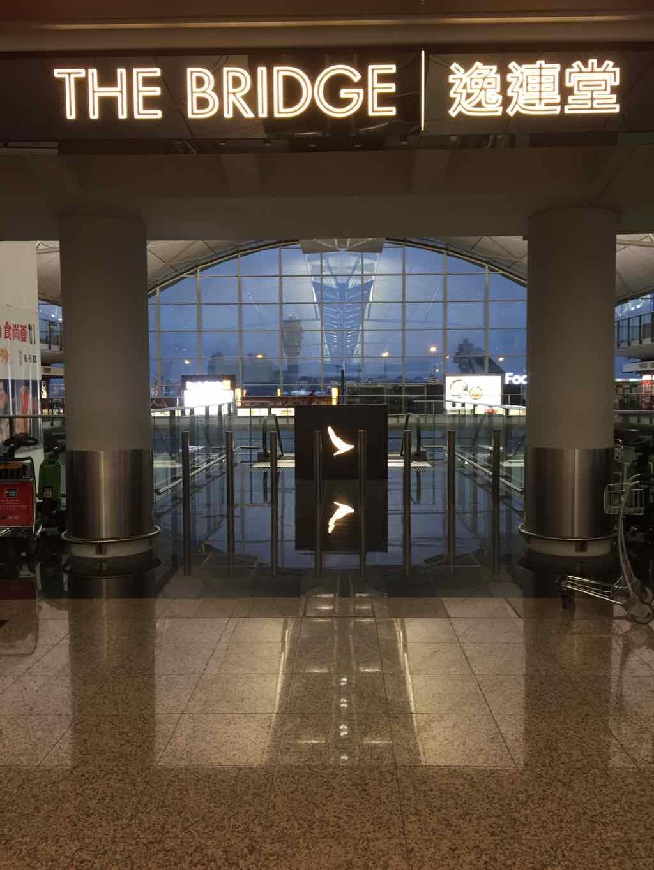 Entrance to Cathay Pacific's The Bridge at Hong Kong International Airport