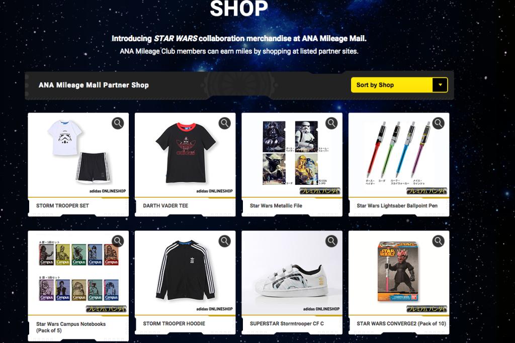 ANA - Star Wars Shop