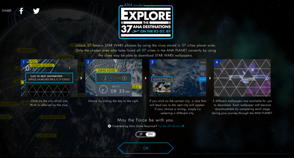Screenshot from ANA Planet - Star Wars Game