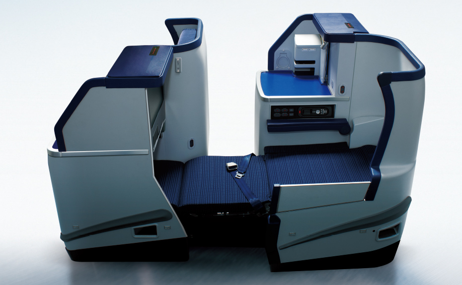 All Nippon Airways (ANA) Business Class