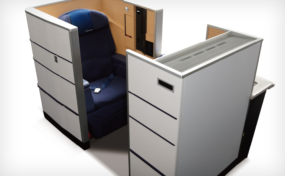 All Nippon Airways (ANA) First Class Suite