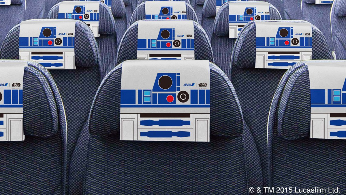 Star Wars Interior on board Boeing 787-9 with R2-D2 livery