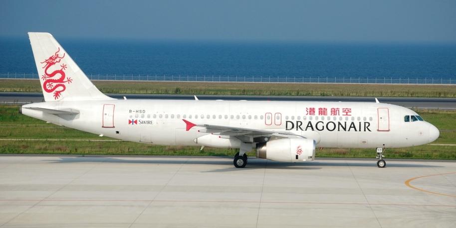 Dragonair Airbus A320-200