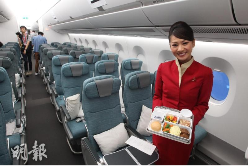 Cathay Pacific (CX) Airbus A350-900 Economy Class