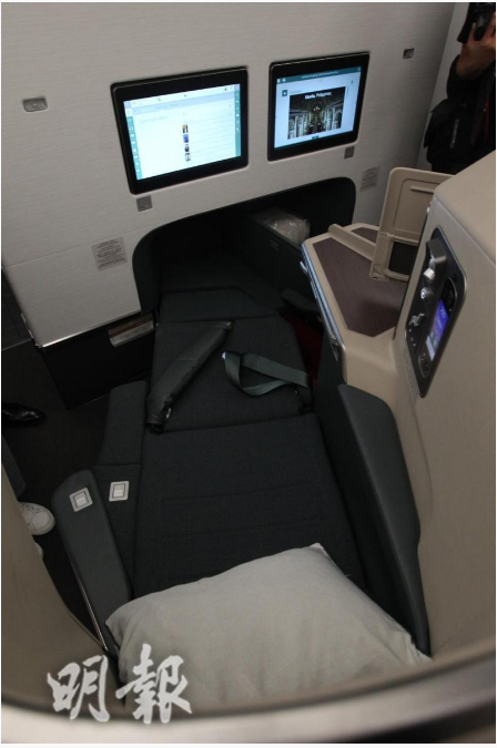 Cathay Pacific (CX) Airbus A350-900 Business Class