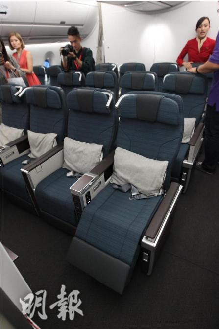 Cathay Pacific (CX) Airbus A350-900 Premium Economy Class