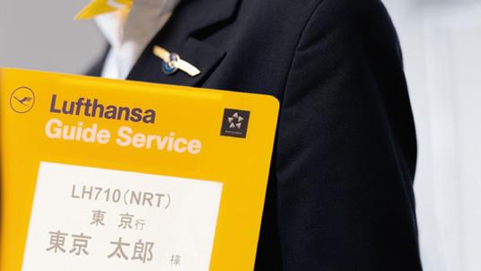 Lufthansa Guide Service