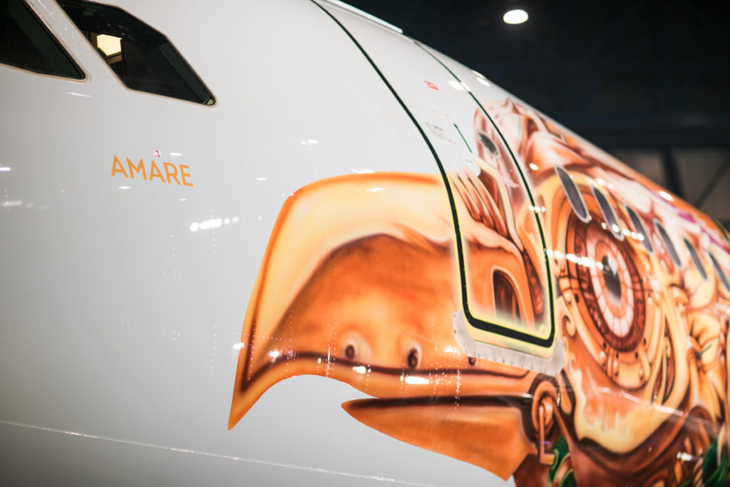 Brussels Airlines Amare Exterior
