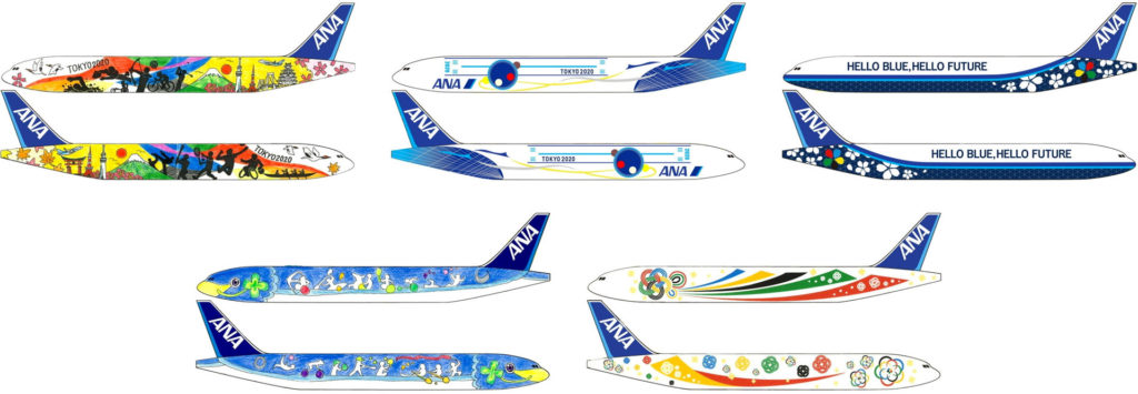 ANA x 2020 Olympics Livery Contest Finalists