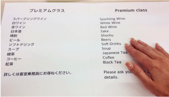 Braille menu on board