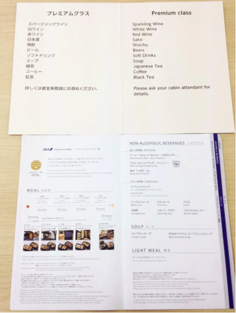 Large print menu