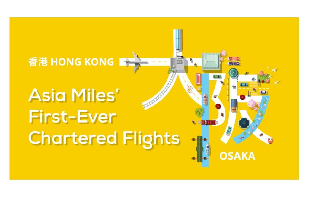 Asia Miles First Chartered Flights with Cathay Pacific Airways