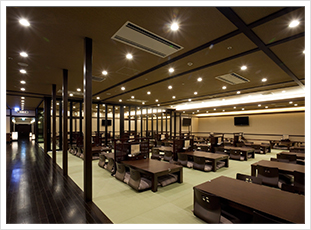 New Chitose Airport Onsen Restauran