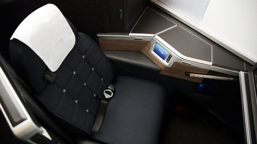New British Airways Club Suite Seat Accents